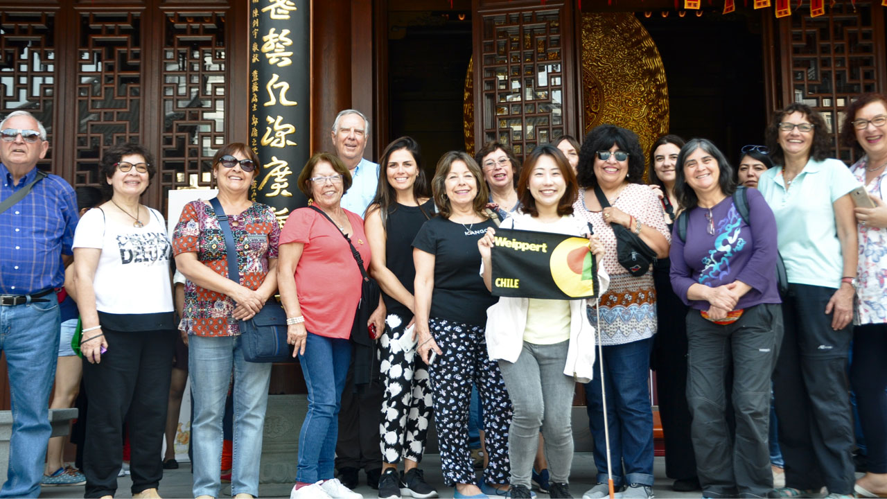 ViajesW 0005 SHANGHAI T